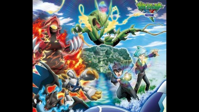 Покемон XY: Мега-эволюция / Pokemon XY: Mega Evolution (23 фото)